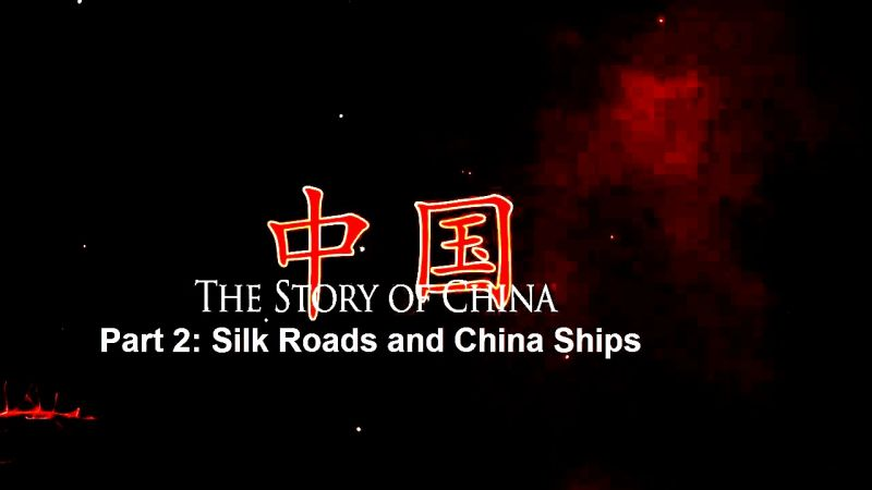Silk Roads and China Ships
