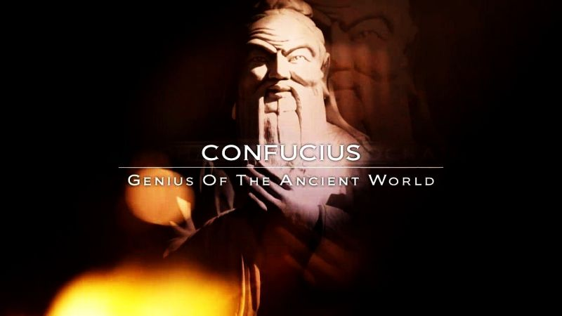 Confucius (Genius of the Ancient World Part 3)