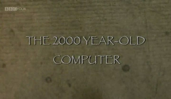 The Two Thousand Year Old Computer
