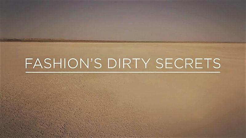 Fashion's Dirty Secrets