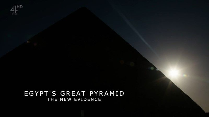 Egypt's Great Pyramid: The New Evidence