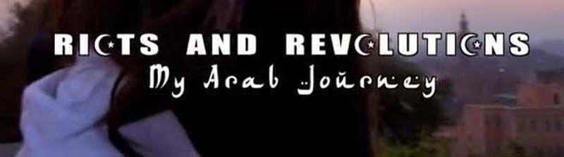 BBC纪录片《暴乱与革命-我的阿拉伯之旅Riots and Revolutions: My Arab Journey》
