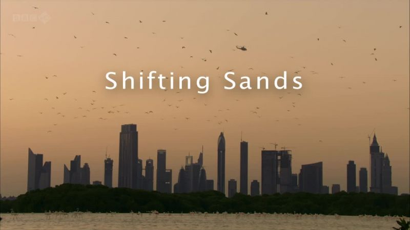 Shifting Sands (Wild Arabia 3/3)