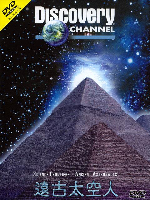 Discovery Ancient Astronauts DivX AC3 forums mvgroup org pb avi preview 0
