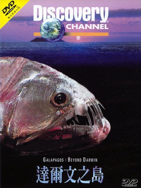 Discovery Galapagos Beyond Darwin DivX AC3  org avi preview 0