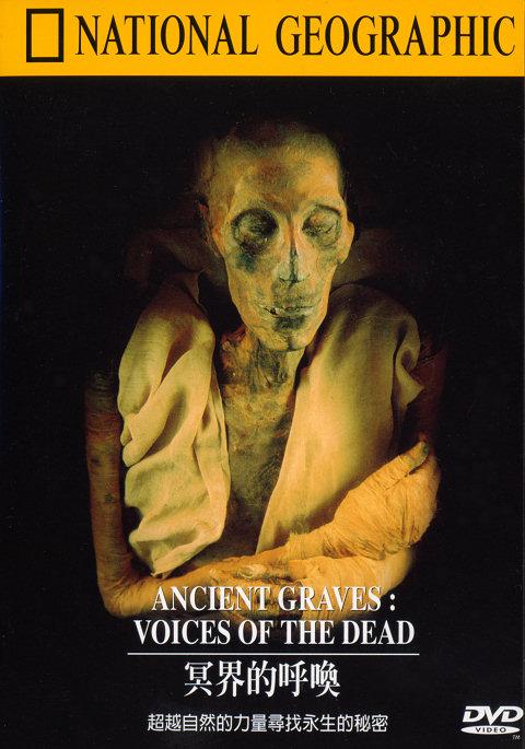 NGC Ancient Graves: Voices of the Dead DivX AC3 dual audio ( preview 0