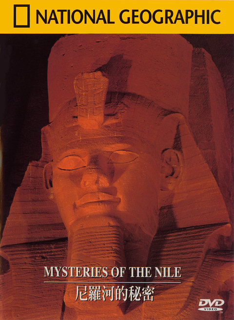 National Geographic Mysteries of the Nile DivX AC3  org avi preview 0