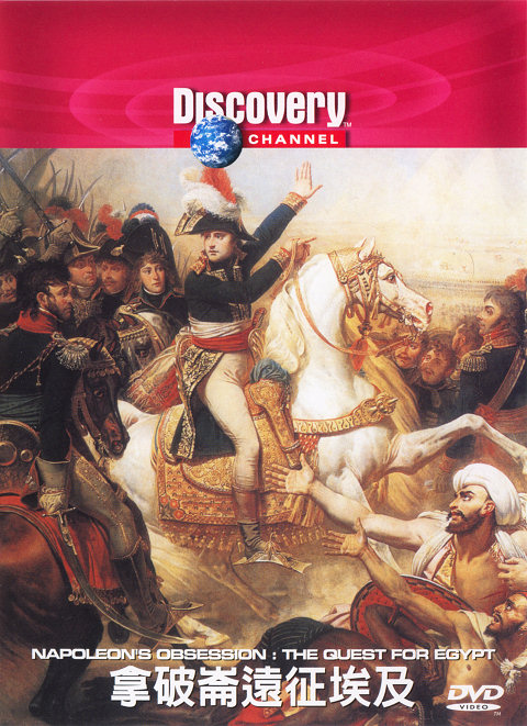 DSC Napoleon's Obsession: The Quest for Egypt DivX AC3 dual audio ( preview 0