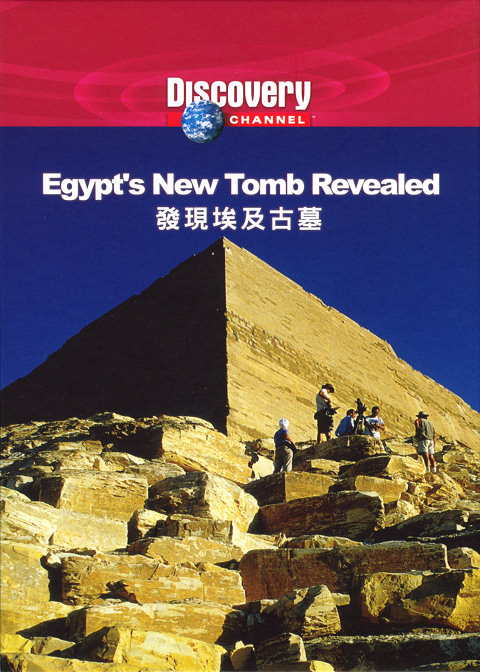 DSC Egypt's New Tomb Revealed DivX AC3 ( preview 0