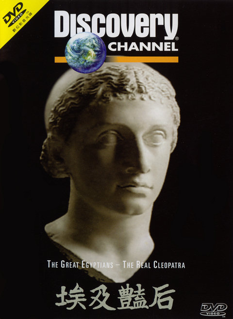 DSC The Great Egyptians 2of6 The Real Cleopatra DivX AC3 ( preview 1