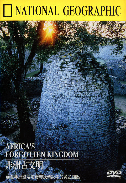 NGC Africa's Forgotten Kingdom DivX dual Eng Ch  AC3 ( preview 0