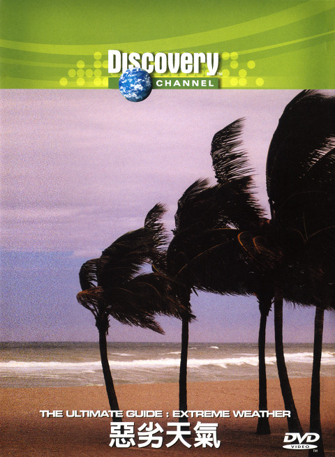 Discovery   Extreme Weather: The Ultimate Guide XviD AC3 ( preview 0