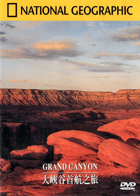 NGC Grand Canyon DivX AC3 dual audio ( preview 0