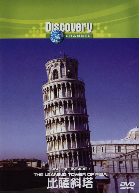 DSC Inside the Leaning Tower of Pisa XviD AC3 ( preview 0