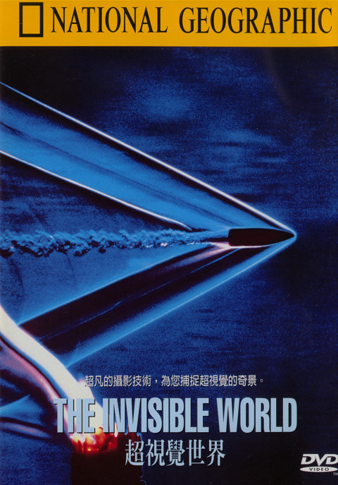 NGC The Invisible World 1979 DivX dual Eng/Ch  Audio ( preview 0