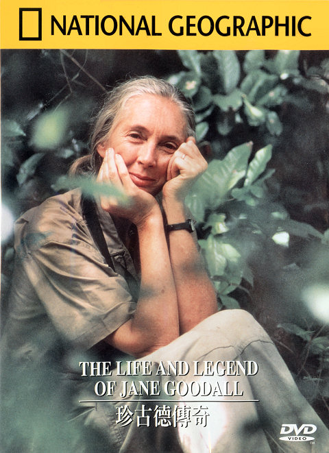 NGC The Life and Legend of Jane Goodall DivX AC3 dual audio ( preview 0