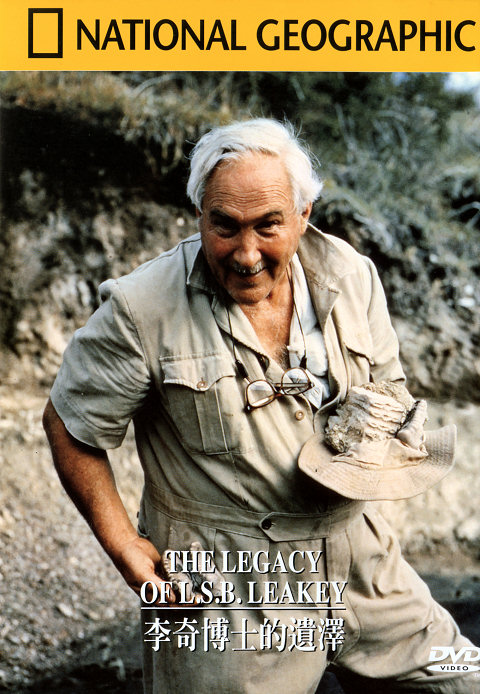 NGC The Legacy of L S B  Leakey DivX AC3 MP3 dual audio ( preview 0