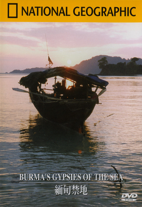 NGC Burma's Gypsies of the Sea XviD AC3 ( preview 0
