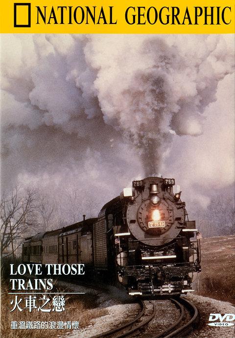 NGC Love Those Trains DivX AC3 mp3 dual audio ( preview 0