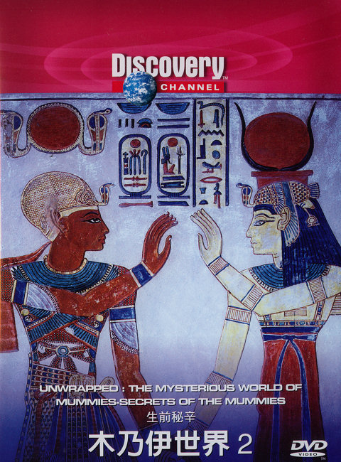 DSC Unwrapped: The Mysterious World of Mummies 2of3 DivX AC3 dual audio ( preview 1