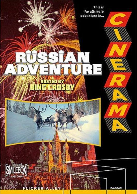 Poster of Cinerama - Cinerama's Russian Adventure (1966)