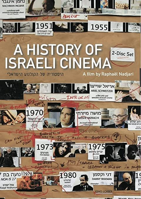 Poster of A History of Israeli Cinema 2of2 DVD