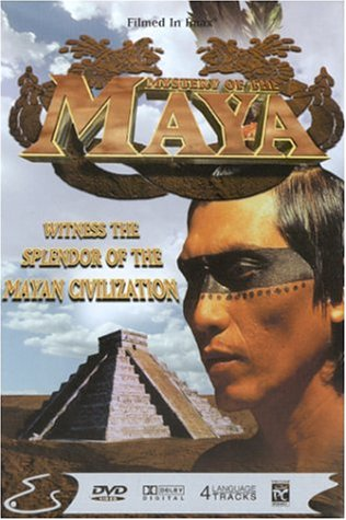 فيلم وثائقي المايا