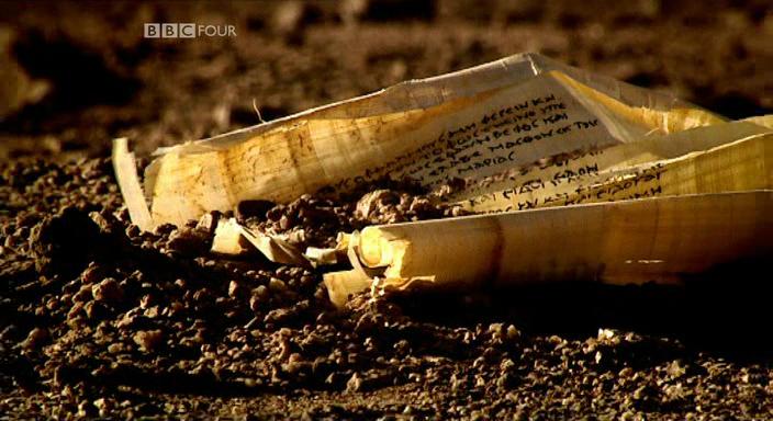BBC The Lost Gospels DVB XviD MP3  org avi preview 2